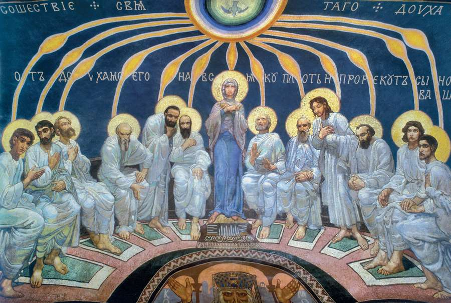 descent-of-holy-spirit-on-the-apostles-1885MikhailVrubel
