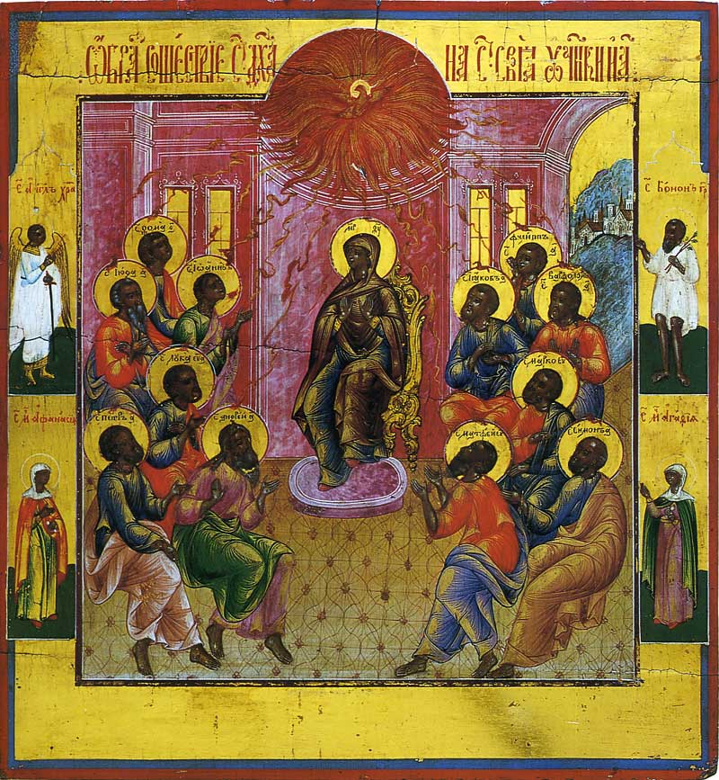 DescentoftheHolySpiritIcon